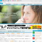 foto_eye