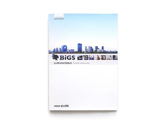 works_bigs01