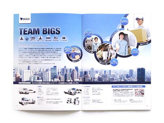 works_bigs2-3