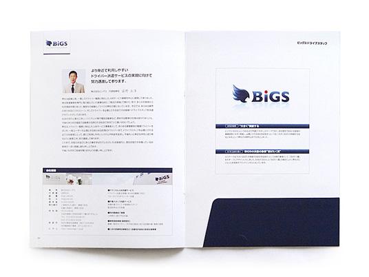 works_bigs6-7