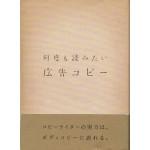 book_eye