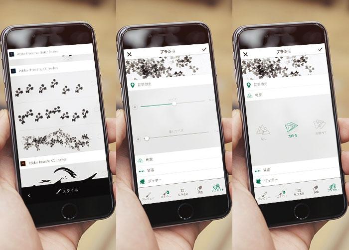 iPhone6_#def