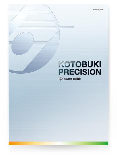 kotobuki_top