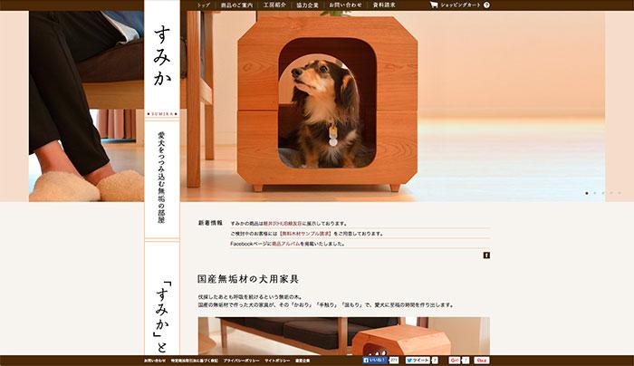 pet_site4