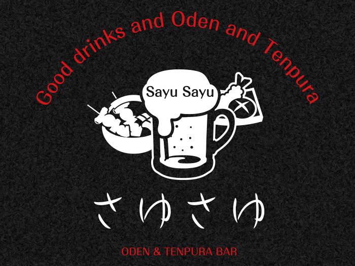 sayu04